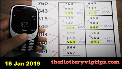 Thai lottery 3d formula 3UP exclusive Set Tips 16 January 2019