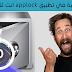 خاصية رهيبة في تطبيق applock انت لا تعرفها !!