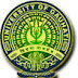 Gauhati University Recruitment 2019 : Field worker