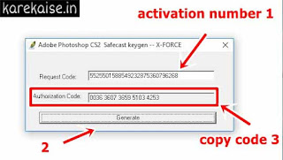 Adobe Photoshop Cs2 install aur activate karne ki puri jankari