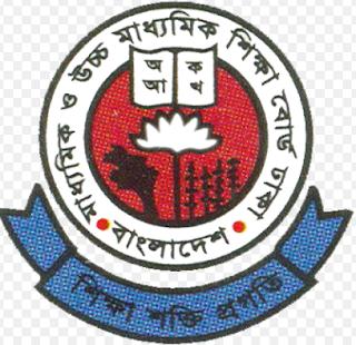 JSC Result 2017 Dhaka, Chittagong, sylhet Education Board