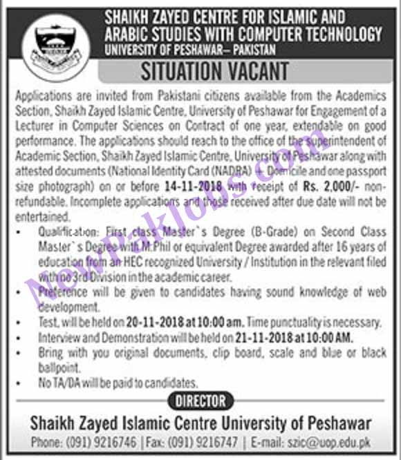Shaik Zayed Centre For Islamic and Arabic Studies Jobs in Peshawar