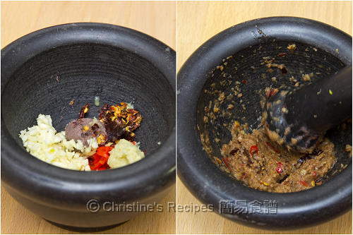 炒蟹辣椒醬料 To Make Chilli Paste