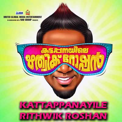 Azhake Azhake Song Lyrics From Kattappanayile Rithwik Roshan