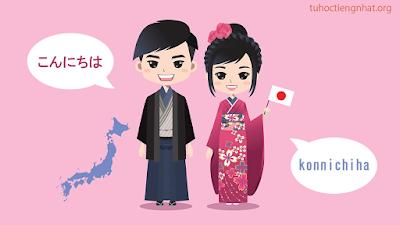 Kanji soumatome n3 tuần 4 ngày 1