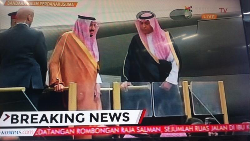 Raja Salman tiba di Bandara Halim Perdanakusuma