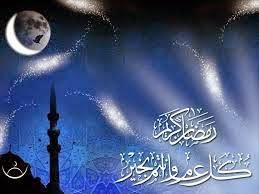امساكية رمضان 2019  فى الأردن, إمساكية رمضان 1440 فى الأردن,سنقدم لكم في جبنا التايهة امساكية رمضان 1440 العقبة,وهي تسمى روزنامة شهر رمضان 2019,امساكية رمضان 2019 الاردن pdf, وتحتوي امساكية رمضان 1440 العقبة على مواقيت الصلاة بتوقيت الأردن (العقبة), موعد الإفطارفي شهر رمضان, موعد السحور2019, Ramadan fasting hours,امساكية رمضان 2019 الأردن ,امساكية رمضان 1440 العقبة ,رمضان 2019 الأردن ,امساكية رمضان 1440 العقبة,إمساكية رمضان لعام 2019 الموافق  1440 بتوقيت الأردن (العقبة), موعد الإفطار,أكلات رمضان ,موعد السحور,صور امساكيه شهر رمضان 2019/1440 كل البلاد العربية ,اول ايام شهر رمضان 1440,امساكية رمضان 2019،امساكية شهر رمضان 2019،امساكية رمضان 2017 الاردن pdf،امساكية رمضان 2019 السعودية،امساكية رمضان 2019 مصر،امساكية رمضان 1438 الرياض،امساكية رمضان 2017 السعودية،تقويم رمضان 2017 الاردن,امساكية رمضان 2019,وصفات رمضان,مواقيت الصلاة برمضان2019,Ramadan fasting hours,Ramadan Imsakiaa,Ramadan Calender Jordan 2019