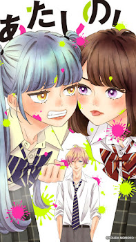 Atashi no! de Kouda Momoko