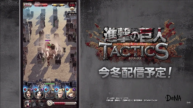 Attack on Titans Tactics