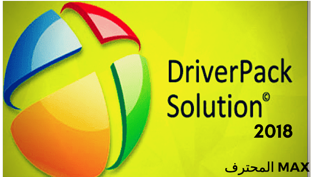 driverpack solution  driverpack  driver solution  driver solution online  driverpack solution