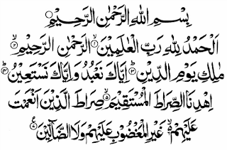 Gambar surat Al Fatihah