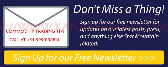 SEBI registered Mcx Commodity advisory company in India – Kanak Trades