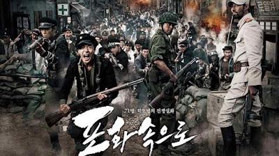 Phim Điện Ảnh: 71: Into the Fire (2010)