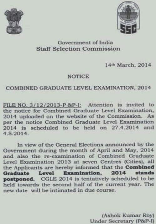 SSC CGL Exam 2014 Postpone due to Elections