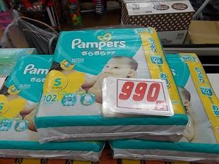 パンパース さらさらケア 102枚 S 990円