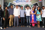 ameerpet lo press meet-thumbnail-17