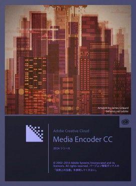 DOWNLOAD ADOBE MEDIA ENCODER CC 2017.1 11.1.0.170 REPACK + PRECRACKED