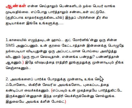 Tamil fonts ttf   Tamil Fonts  2019-05-26