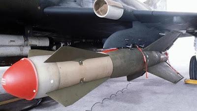 صواريخ بافيواي 4 - أرشيفية