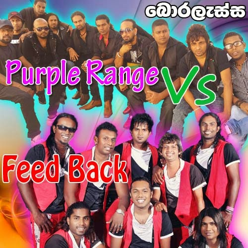FEED BACK & PURPLE RANGE LINE IN BORALESSA 2014