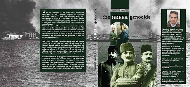 Αποτέλεσμα εικόνας για Μαλκίδης greek genocide