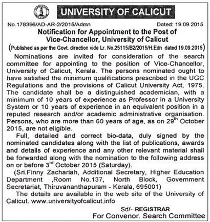 University of Calicut : Vice Chancellor Employment Notification 2015