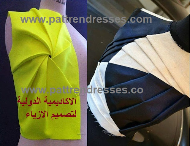 تعلم الخياطة والتفصيل 2018 | تصميم وتفصيل صدر درابيه بشكل هندسي رائع