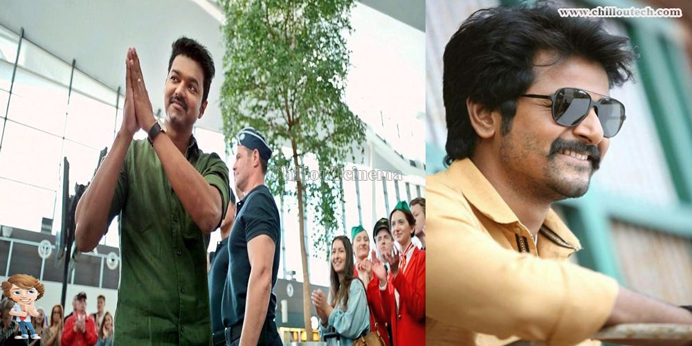 Best quality Actor Vijay told by Sivakarthikeyan   Tamil cinema industry