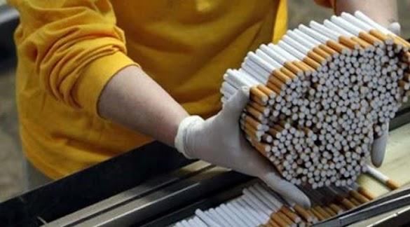 Astaghfirullah... Kejam !!! Diam-Diam Pabrik Rokok Ini Dapat Bikin Kau Berhenti Merokok !!!