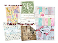http://scrapmagia-ru.blogspot.ru/2017/03/blog-post_9.html
