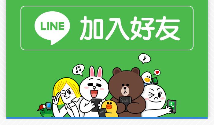 台南信用貸款