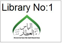 http://ilyasqadri.com/urdu-books/