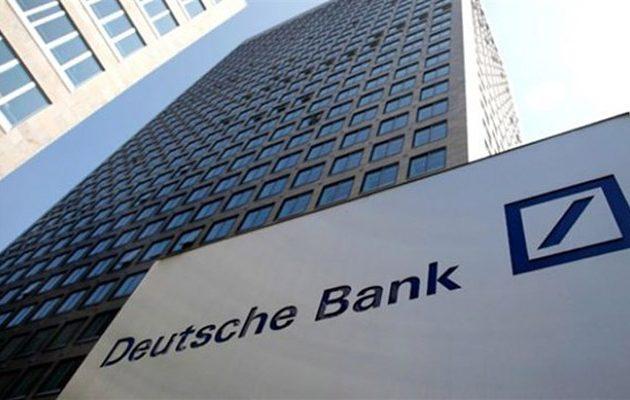 Καταρρέει η Deutsche Bank: Τεράστιες ζημιές και 7.000 προσφυγές για ξέπλυμα μαύρου χρήματος
