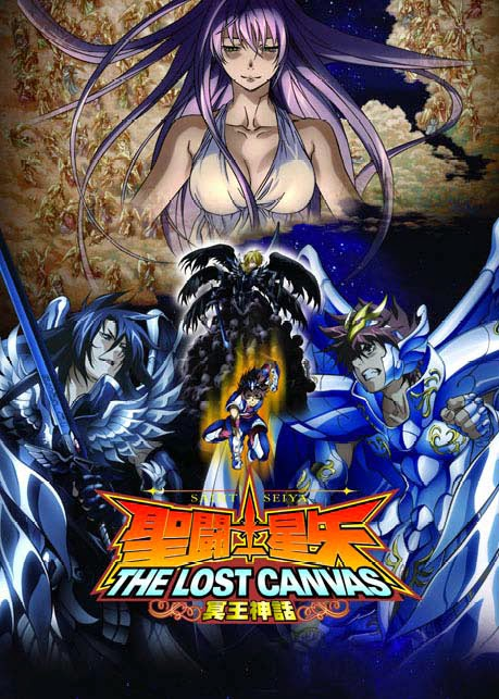 cdz lost canvas 2 temporada dublado mp4