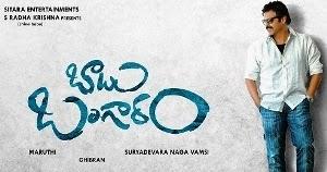 Babu Bangaram (2016) Telugu Full Mp3 Songs Free Download