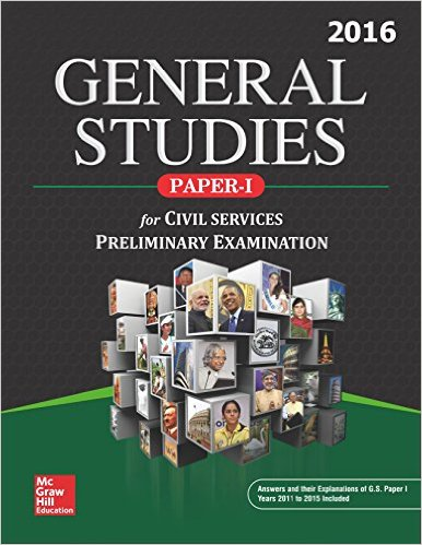 Download Tata McGraw Hill General Studies 2016 Manual Book PDF