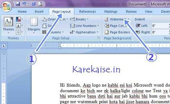 watermark-kaise-use-karte-hai