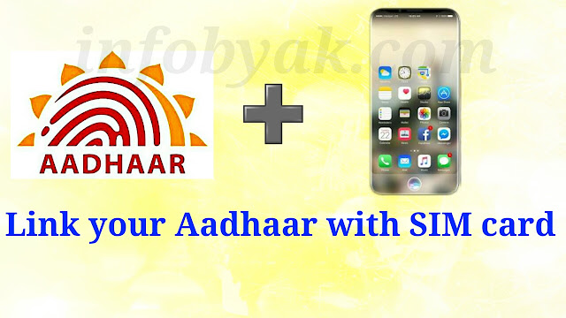 Why and how to link aadhaar card with mobile number [ Detailed information ]