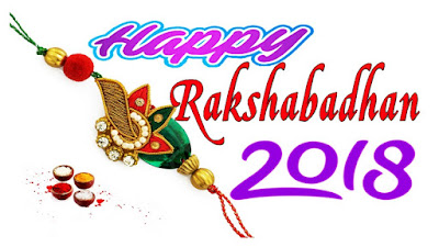 When is Rakhi 2018