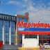 Μαρινόπουλος: Πέφτουν οι υπογραφές και ολοκληρώνεται το deal με Σκλαβεντίτη