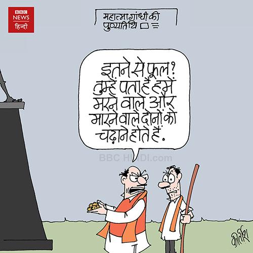 cartoons on politics, indian political cartoon, indian political cartoonist, mahatma gandhi