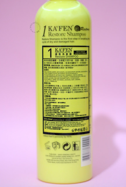 Kafen Shampoo & Treatment Review by Jessica Alicia