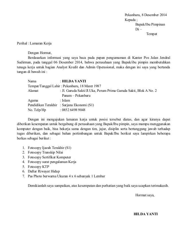 surat lamaran kerja kantor pos ben jobs