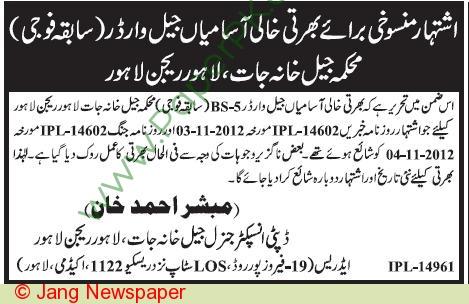 JOBS   Paper Pakistani