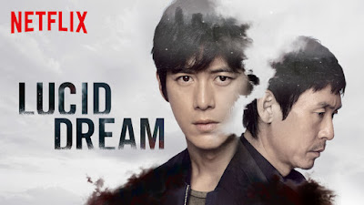 Lucid Dream (2017) සිංහල උපසිරසි සමගින්