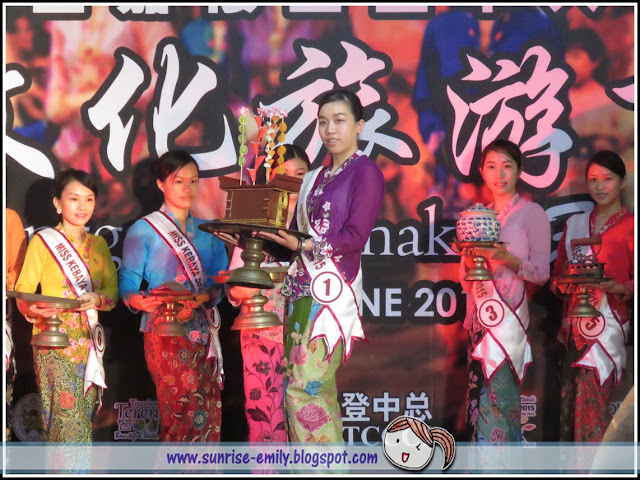 Terengganu Peranakan Festival 2015 @ Chinatown, Kuala Terenggganu