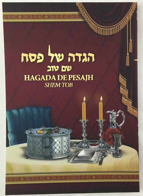 Hagadá de Pesaj Shem tov- Hebreo-Español- Fonetica
