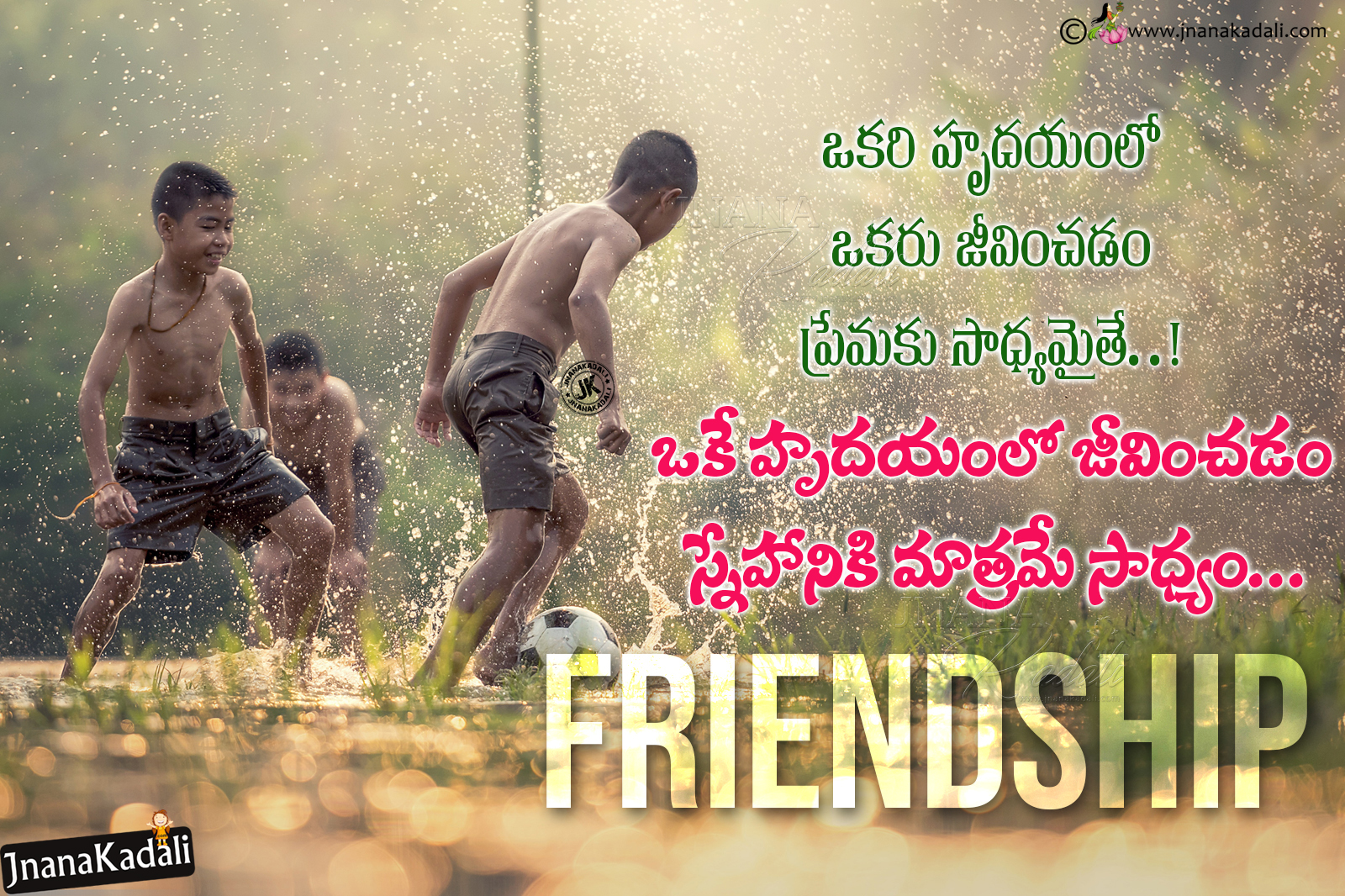 Quotes With Pictures About Friendship Heart Touching Friendship Quotes Messages In Telugusneham In