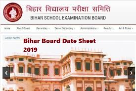 Bihar board exam date 2019 time table of 10th, 12th,
