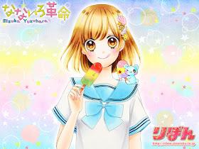 Nanairo Kakumei de Mizuka Yuzuhara